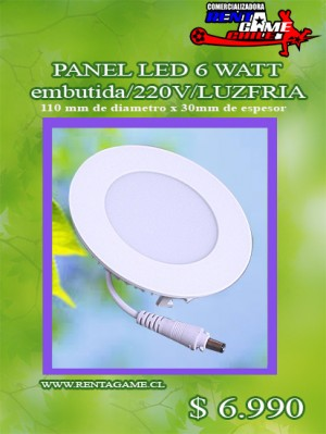 panel led 6 watt/embutida/220v/luzfria precio: $ 6.990