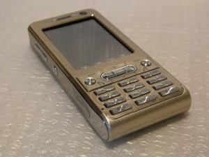 telefonos celulares de ultima generacion